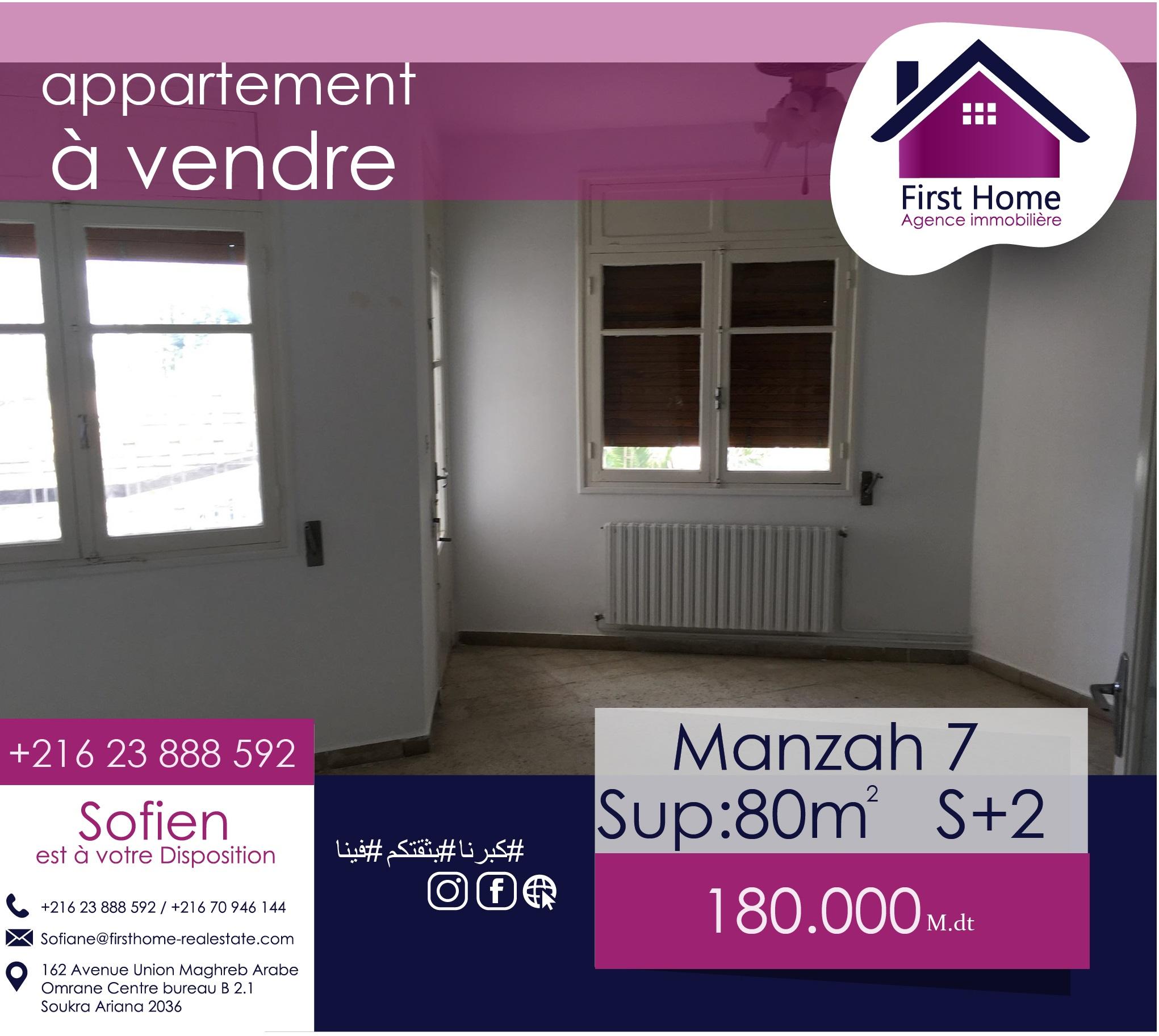 Un appartement S+2 au RDC est en vente à Menzah 7