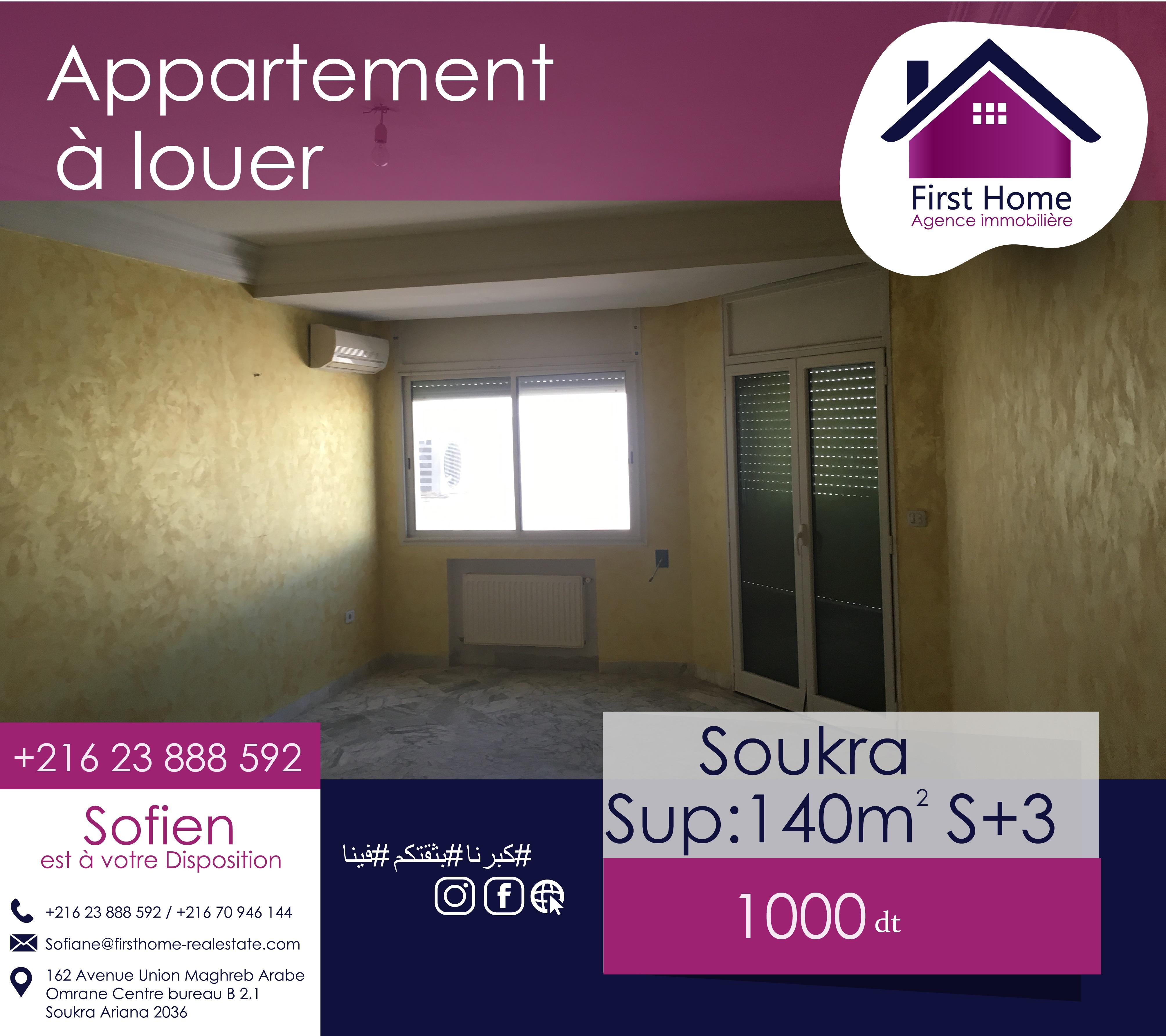 A louer un appartement S+3 à la Soukra