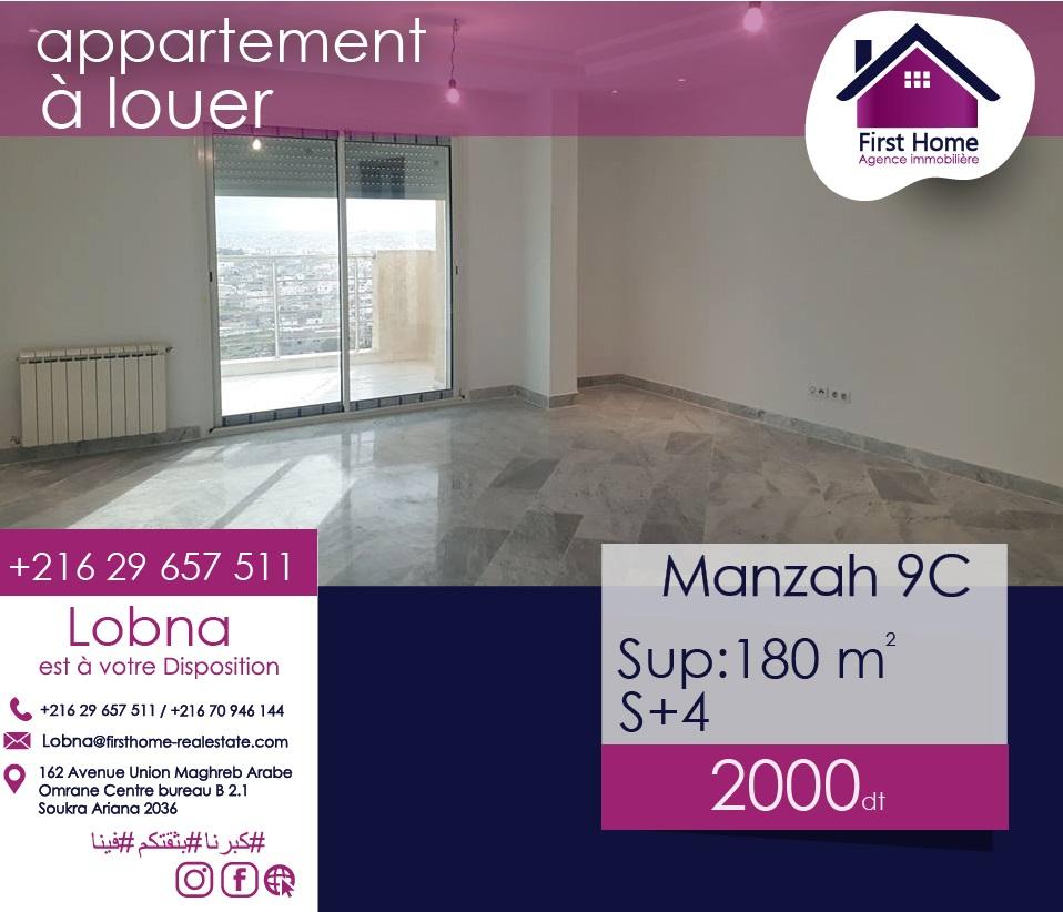 A Louer Un appartement S+4 jamais habité à El Menzah 9C