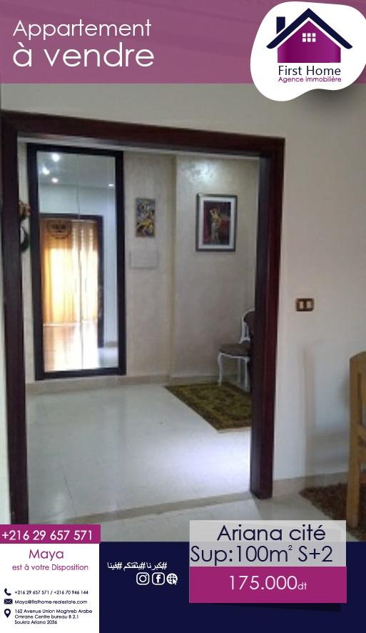 A Vendre un bel appartement S+2 à Hedi Nouira Ariana