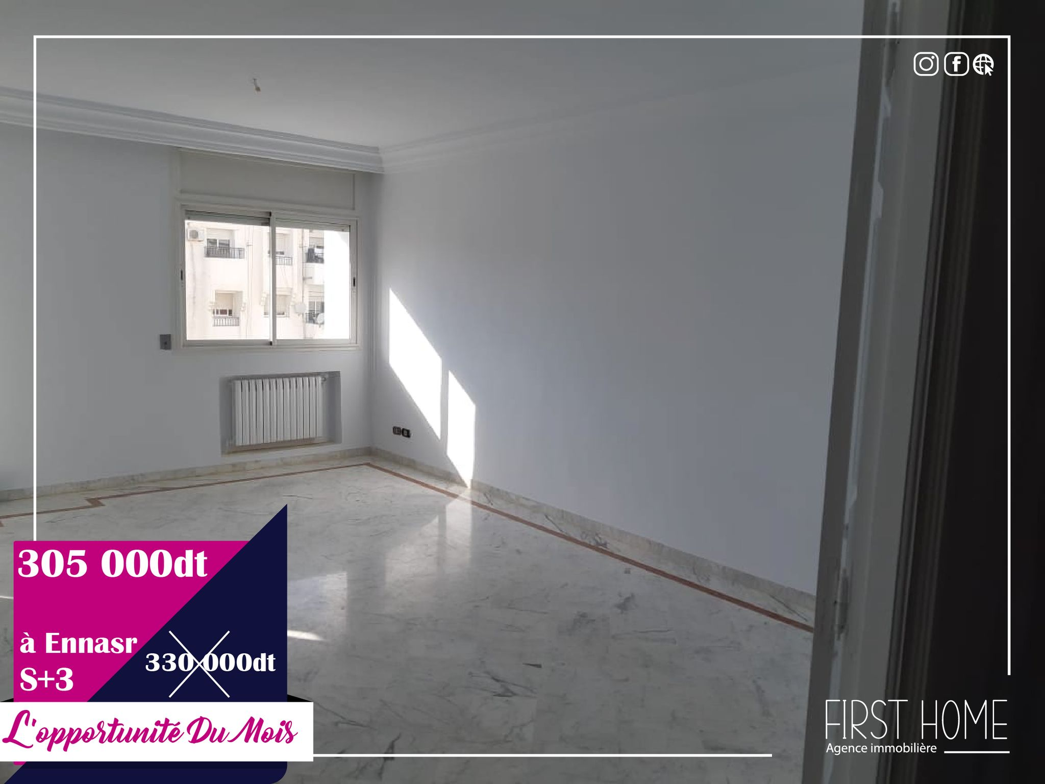 A vendre un Appartement S+3 à Ennasr 2