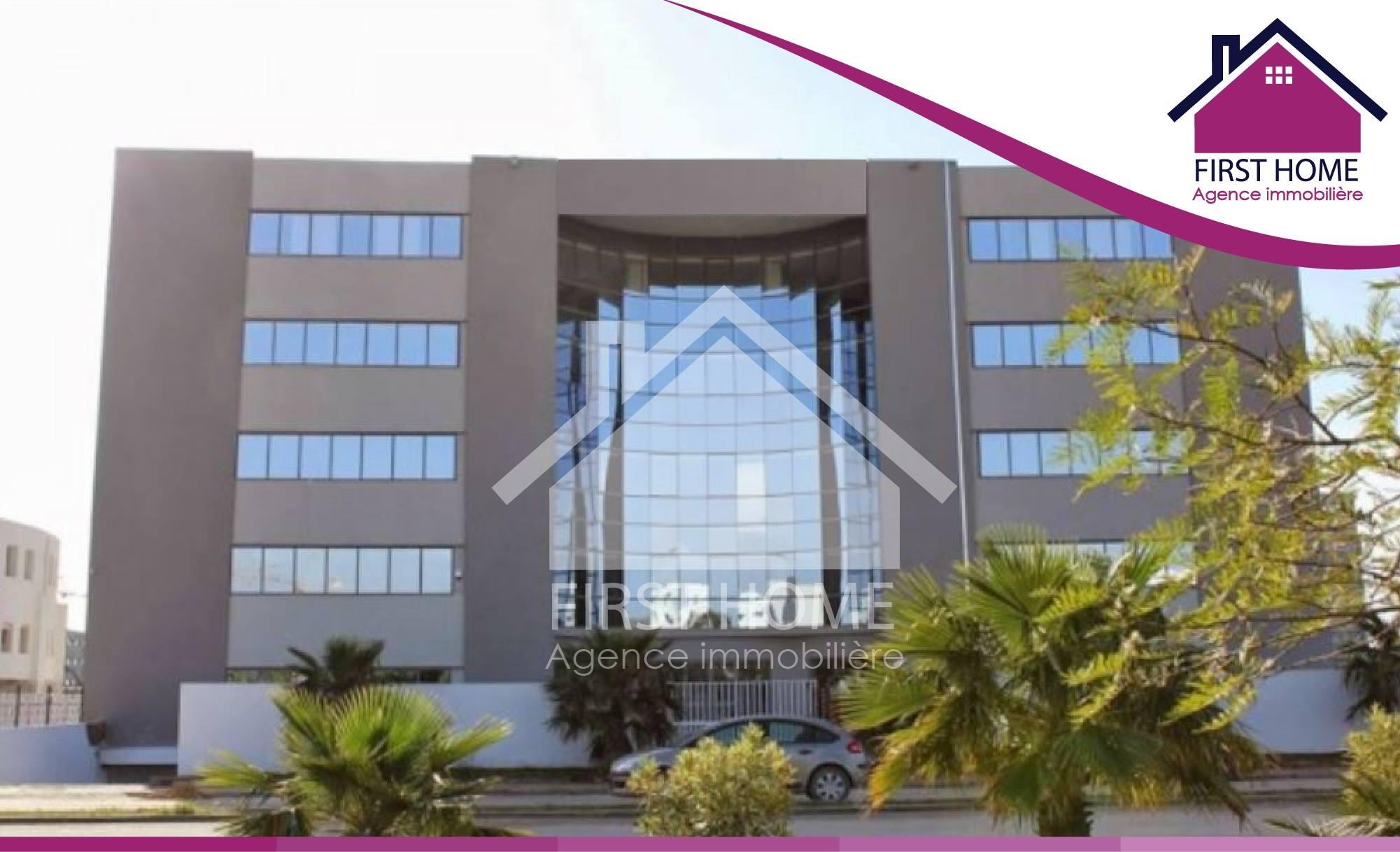 Un Immeuble commercial en location au pôle technologique