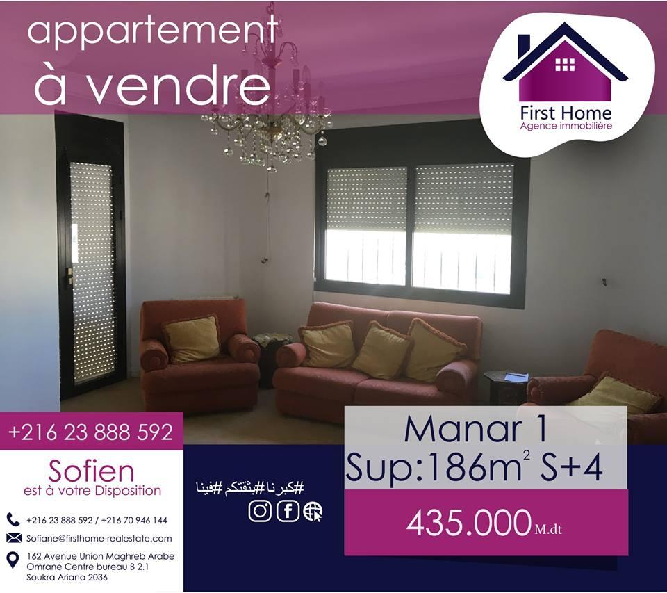 À Vendre un appartement  S+4 (vide) à El manar 1.