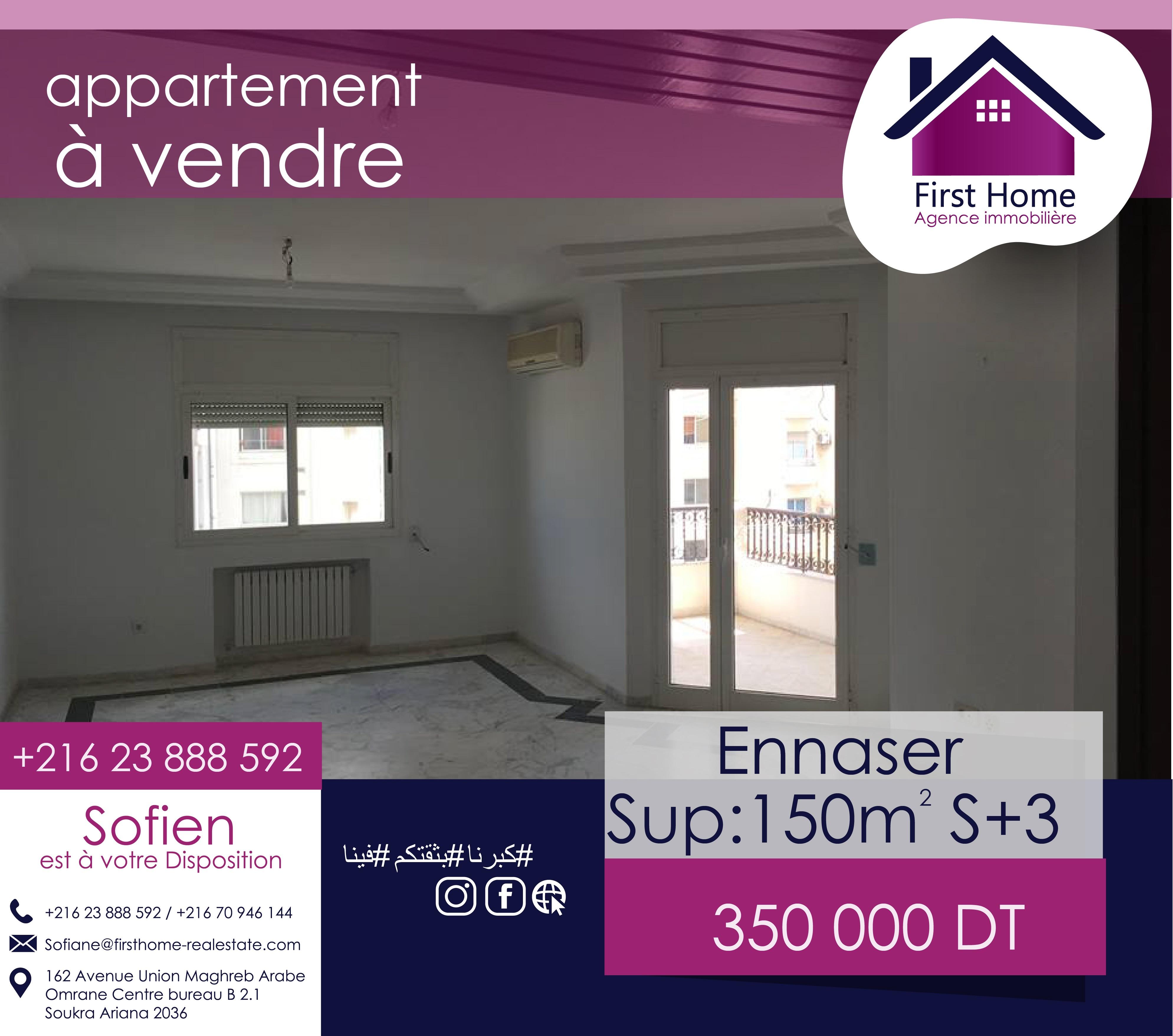 Un spacieux appartement S+3 est en vente à Ennaser